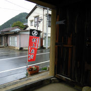 旧坂木宿本陣跡