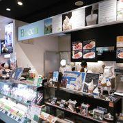 Bocca BISSE SWEETS Odori Sapporo店