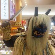 秋田空港の土産物売場