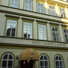 ホテル ビショップス ハウス