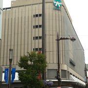 富山で唯一の百貨店