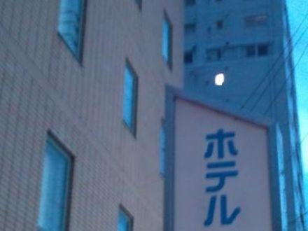 ホテルアベニュー筑後 写真
