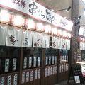 写真:串かつ でんがな 秋津店