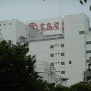 岐阜タカシマヤ