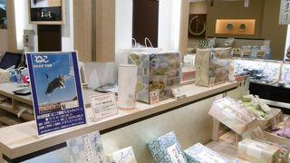 蕪村菴 (岐阜高島屋店)