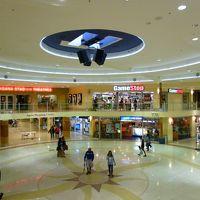 アガニア ショッピングセンター