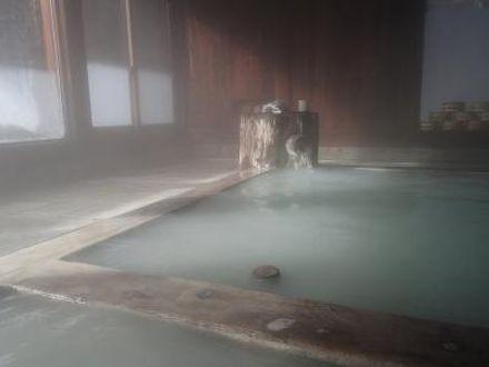 日景温泉 写真