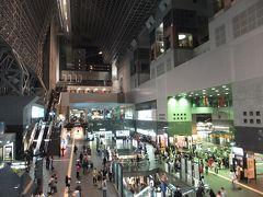 京都駅周辺のツアー