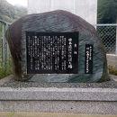 日本最後の仇討ち場跡