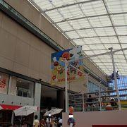 福岡アンパンマンミュージアムでございます