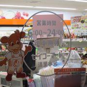 駅周辺の2店のコンビニの一つ