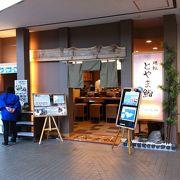 空港内の寿司屋