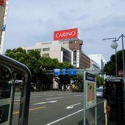 カリーノ宮崎でございます