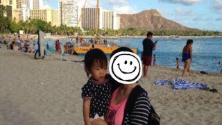 ザ・ハワイ!人がたくさんいます