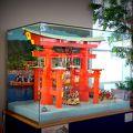 広島といえば…宮島でしょ!