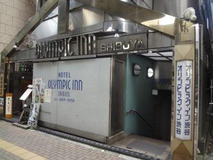 オリンピックイン渋谷 写真