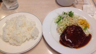 グリル ド ビエント 西新宿店
