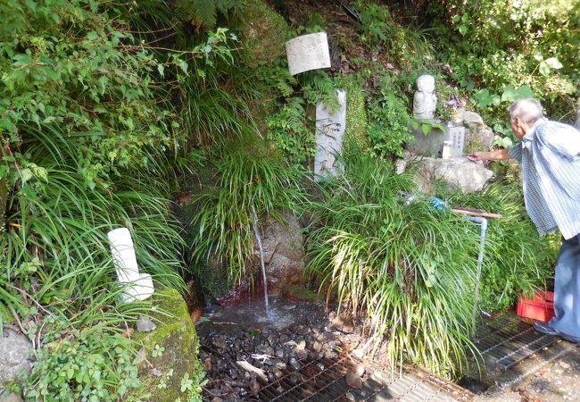 子安の水 不老長寿の水