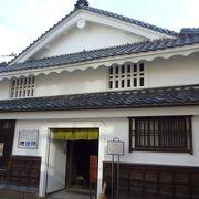 城下町の旧家