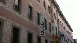 バルセロナ現代文化センター