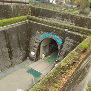 トンネルの名水