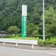 長良川が眺められます。