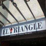 三角形の建物の商業施設