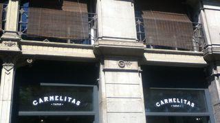 カルメリタス