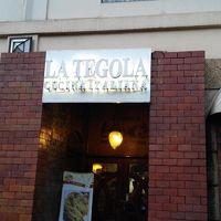 ラ テゴラ (マクタン店)