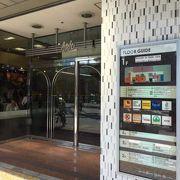 大垣駅のショッピングセンター