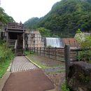 苗名滝(地震滝)
