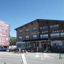県境の宿 渋峠ホテル