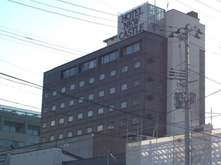 ホテルニューキャッスル 写真