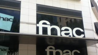 カタルーニャ広場近くのお店