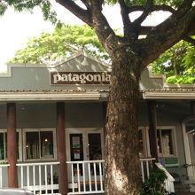 パタゴニア (ハレイワ店)
