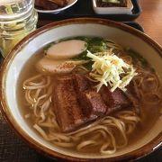 しむじょう:美味な沖縄そば
