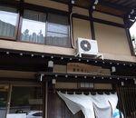 宝山荘 小さな蕎麦屋さん