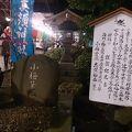 写真:川合小梅の筆塚