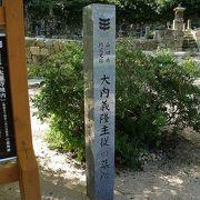 栄華を極めた大内氏の終焉の場所にして墓所がここにあると思うと切ない気分になりました