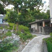 綾道 アトンマ墓