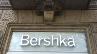 バルセロナ生まれのファッションブランド
