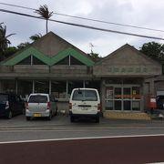 西表島西部の郵便局です