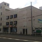 稚内駅前に位置する魚類の品揃えが豊富な食料品店