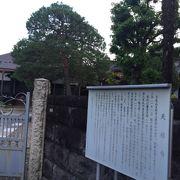 雰囲気の良いお寺