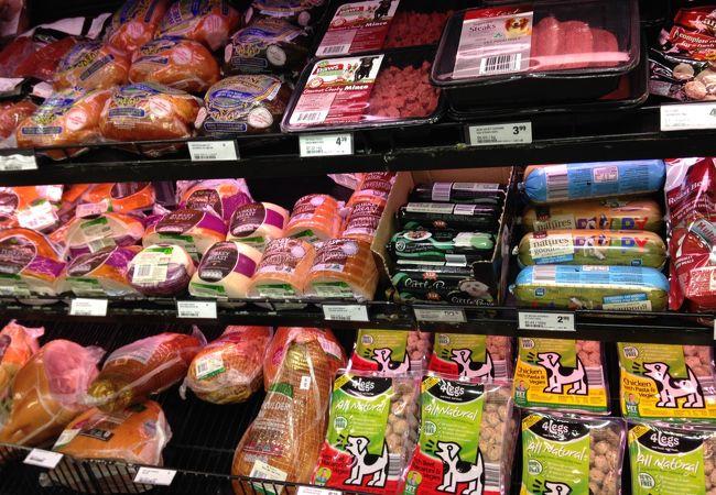 B1のスーパーに行きました