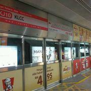 KLCC駅-便利な駅
