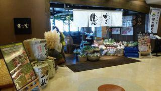 神戸交通センタービル店はランチバイキング行っています。