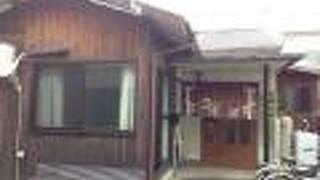 民宿竹の家<直島>