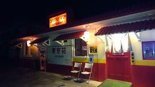 ロタ☆和食のメニューが豊富なレストラン