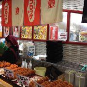 近江町市場のコロッケ